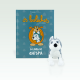 O libro de Chispa + peluche