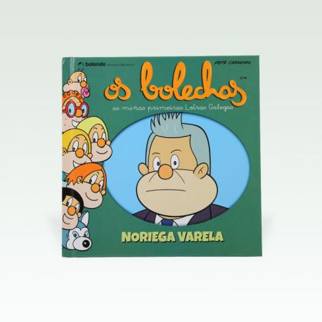 Noriega Varela - As niñas primeiras Letras Galegas