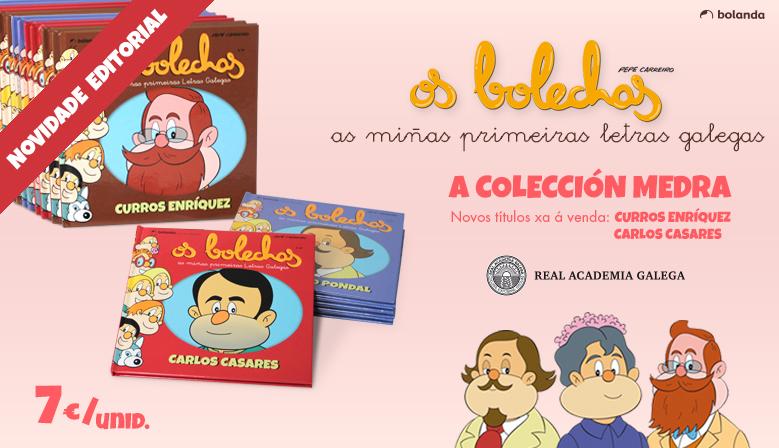As miñas primeiras Letras Galegas